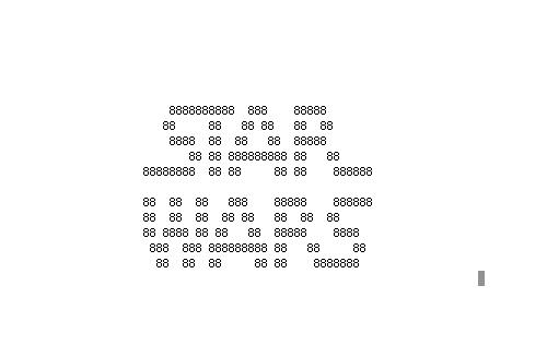 Star Wars ASCII